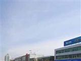 天津市武清区人民检察院