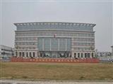 郑州市高新区人民检察院