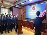 乌鲁木齐市天山区人民检察院