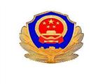 天津市公安局北辰分局