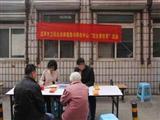 北京東衛婦女法律援助與研究中心