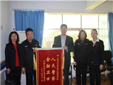 北京市公安局东城分局经济犯罪侦查支队