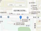 北京市順義區勞動人事爭議仲裁委員會