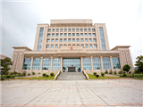 广州市南沙区人民检察院