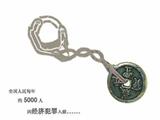 北京市公安局平谷分局经济犯罪侦查大队