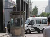 北京市朝阳区拘留所