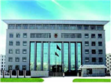银川市金凤区人民检察院