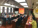 重庆市南岸区人民检察院