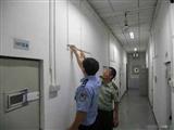 北京市门头沟区拘留所