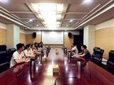 南京市雨花台区人民检察院