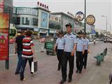 北京市公安局大興分局刑事偵查支隊