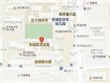 北京市东城区司法局