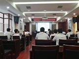 南昌经济技术开发区人民检察院
