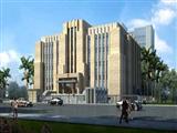 海南省第一中級人民法院
