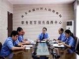 南京市浦口区人民检察院