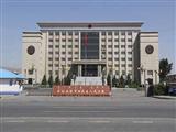 和浩特市回民区人民法院