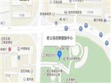 北京市密云區法律援助中心