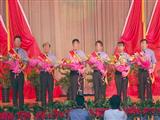 北京市朝陽區人民檢察院偵查監督部