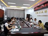重庆市綦江区人民检察院