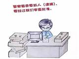 上海市长宁区人民检察院侦查监督科