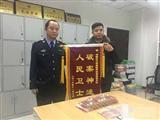 重慶市涪陵區公安局經濟犯罪偵查支隊