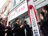 重庆市永川区人民检察院
