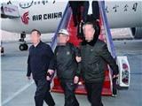 北京市公安局海淀分局經濟犯罪偵查支隊