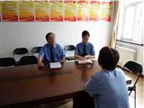 北京市石景山区人民检察院反渎职侵权局