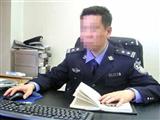 上海公安局浦東分局經濟犯罪偵查支隊