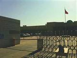 北京市順義區拘留所