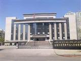 乌鲁木齐市新市区人民检察院