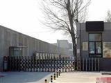北京市海淀区拘留所