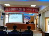 南宁市宾阳县人民检察院