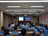 郑州市管城区人民检察院