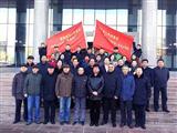 新疆维吾尔自治区人民检察院