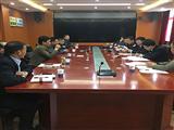 合肥市庐江县人民检察院