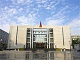 重慶市公安局大渡口區分局