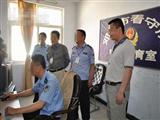 鄧州市看守所