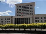 天津市津南区人民法院