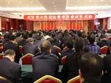 北京市大興區監察委員會