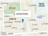北京市昌平区法律援助中心