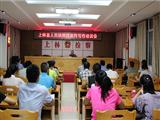 南宁市上林县人民检察院