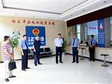 南昌市进贤县人民检察院