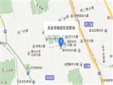 北京市海淀区房屋管理局