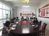 南昌市安义县人民检察院