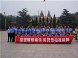 太原市清徐县人民检察院