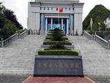 贵阳市南明区人民检察院
