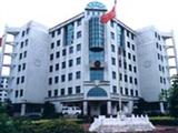 海口市龍華區人民法院