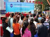 北京市公安局朝陽分局經濟犯罪偵查大隊