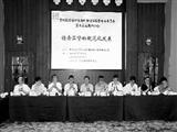 北京市海淀區人民檢察院偵查監督部